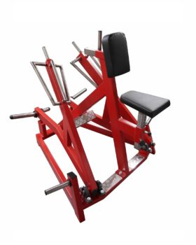Lever-Seated-Row-Machine