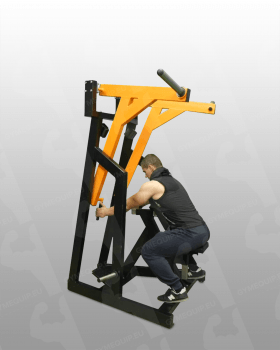 Lever Seated Low Row Machine